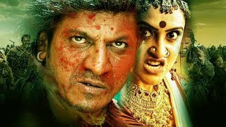 Shiva Rajkumar 2017 New Blockbuster Hindi Dubbed Movie | 2017 South Indian Full Action Movies