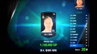 getlinkyoutube.com-[이인승TV] 개꿀 피파3 돈버는 법 !!!