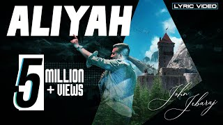 ALIYAH | LEVI 4 | LYRIC VIDEO (OFFICIAL) | JOHN JEBARAJ