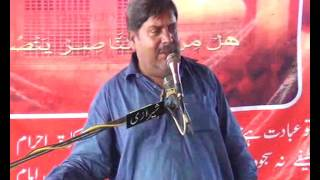 Zakir Liaqat Hussain samandwana  Majlis 7 Safar 2016 Mouza Pipli Mandi Baha ul Deen