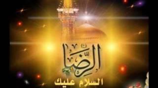 دعای درد پشت 📺 Video: İmam Zaman (af) İle Münacaat - درد دل با امام زمان عج