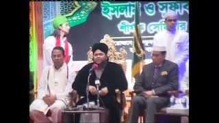 getlinkyoutube.com-Kutubbagh Darbar Sharif - Sufi Seminar, Sonargaon Hotel - Part 2