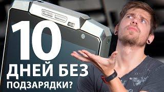 getlinkyoutube.com-ВЕЧНОСТЬ НА ОДНОМ ЗАРЯДЕ - Oukitel K10000