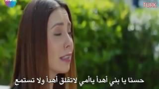مسلسل لن اتخلى ابدا الحلقة 45 مترجمة