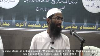 getlinkyoutube.com-Deobandiyo mein dawat ka tareeqa kya ho | Abu Zaid Zameer