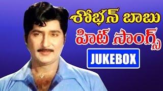 getlinkyoutube.com-Sobhan Babu Hit Songs - Video Songs Jukebox - Volga Video