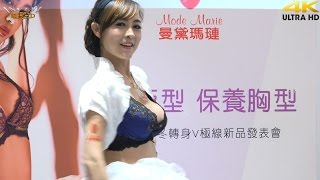 getlinkyoutube.com-內衣SG熱舞 Good Night Kiss 蔡小佩32D(4K 2160p)@曼黛瑪璉內衣秀 lingerie show 台南場[無限HD]