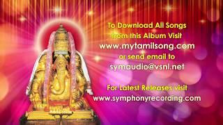 Onbathu Kolum   Vinayagar Songs   Juke Box   Full Songs