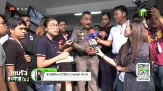 "getlinkyoutube.com-""ศรีวราห์"" จ่อลงใต้สางคดีค้ามนุษย์  | 17-12-58 | ไทยรัฐนิวส์โชว์ | ThairathTV"