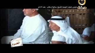 getlinkyoutube.com-عندما يبكي الشيخ صالح ال طالب***رؤية الله-عز وجل