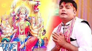 चइत कुवार जब आवेला - Darbar Me Durga Mai Ke - Avadhesh Tiwari - Bhojpuri Devi Geet 2017