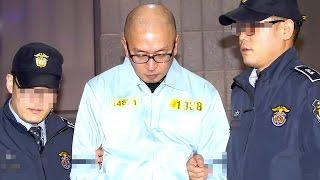getlinkyoutube.com-BIG BANG MV DIRECTOR ARRESTED?