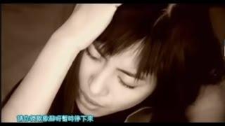 getlinkyoutube.com-徐懷鈺   踏浪