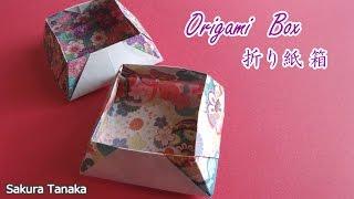 getlinkyoutube.com-Origami Box / 折り紙 菓子鉢 豆箱3 折り方