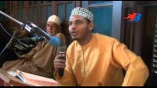 getlinkyoutube.com-Nuzuul na Tanziil katika Qur'an