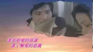 """陳蘭麗- 委曲為了你(瓊瑤電影 """"碧雲天"""" 主題曲)"""