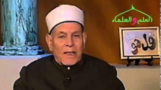 ما حكم صلاة الجماعة فى المسجد 254 الشيخ عطية صقر