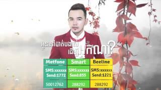 getlinkyoutube.com-អូនទៅបាត់បងរស់ដើម្បីអ្នកណា?-Sing By Thana