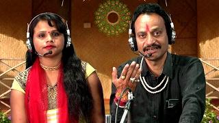 getlinkyoutube.com-Hardol VIshpan Geet  Devi Agrawal