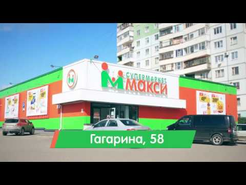 Фото магазина