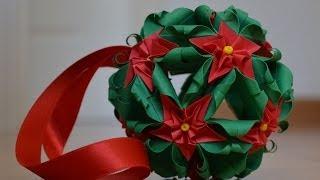 getlinkyoutube.com-kusudama christmas flowers