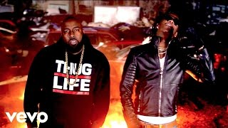 Trae Tha Truth - Slugs (ft. Young Thug)