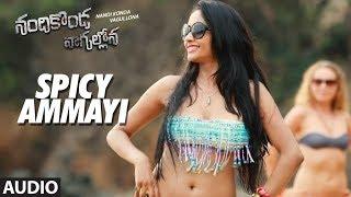 Spicy Ammayi Song | Nandi Konda Vagullona Telugu Movie Songs | Sai Kiran, Pooja Sri |