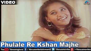 getlinkyoutube.com-Phulale Re Kshan Majhe (Asha Bhosle)