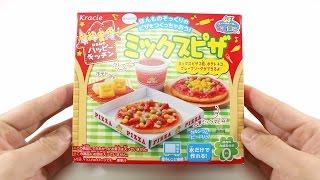 "getlinkyoutube.com-리얼리티 쩌는 피자를 만들어봤습니다! ""믹스 피자(Kracie Mix Pizza)"" - Popin Cookin [포핀쿠킨/가루쿡/코나푼/만들어먹는젤리]"