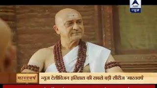 getlinkyoutube.com-Bharatvarsh: Episode 2: Story of Chanakya, the author Arthashastra