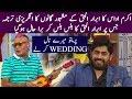 English Version of Abrar Ul Haq Songs by Ay kon? | Best of Akram Udaas Comedy