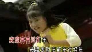 getlinkyoutube.com-四千金 - 天下共欢喜迎春 + 迎春接福