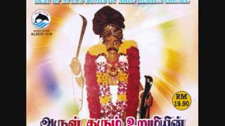 10 AYYA SONGS BY ARUL THARUM URUMEE