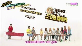 getlinkyoutube.com-[ไทยซับ] 150826 Weekly Idol Ep.213 - SNSD Part 2