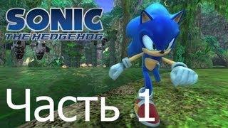 getlinkyoutube.com-Прохождение Sonic 2006 пробная 1-ая часть
