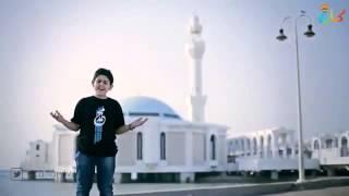 ربى صلى على الرسول بدر المقبل  النسخة الرسمية - YouTube