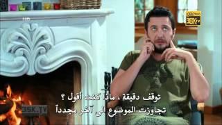 getlinkyoutube.com-حب للايجار كوراي و الب من الحلقة 23 Kiralık Aşk