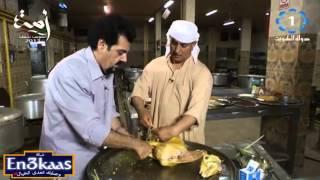 getlinkyoutube.com-نكهة وبهار مع القصار - خالد حرية