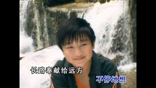 getlinkyoutube.com-[沙家纬] 奉献 -- 红蜻蜓 (Official MV)