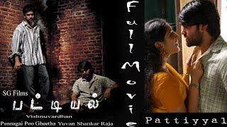 Pattiyal - Full Movie | Arya | Bharath | Pooja | Padmapriya | Yuvan Shankar Raja