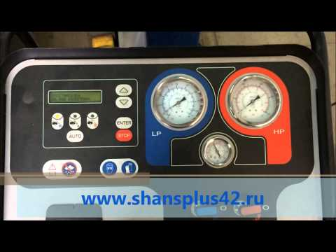 Заправка кондиционера Мерседес Е-211