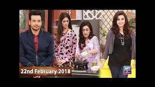 Salam Zindagi With Faysal Qureshi - Shafqat Khan & Samra Arsalan - 22nd February 2018 width=