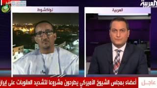 ردود الفعل على تفعيل الرئيس الموريتاني المادة 38 لتمرير التعديلات الدستور - قناة العربية