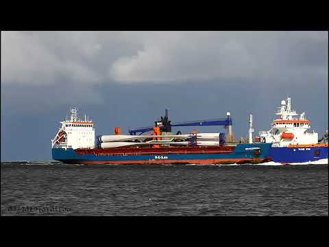Click to view video DRAGONERA - IMO 9191943 - Germany - River Elbe - Otterndorf