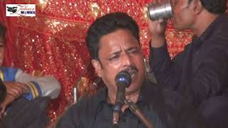 Singer Zafar Abbas Jani New Dohre And Song 2019