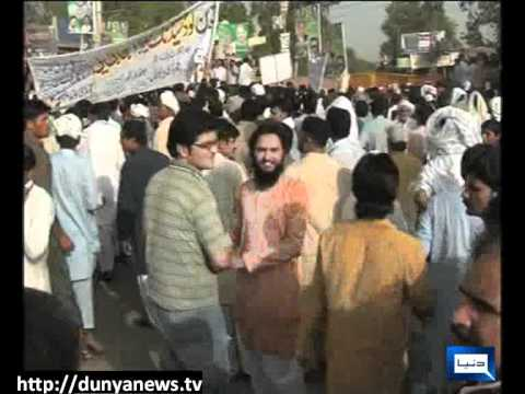 Dunya News-01-06-2012-CM Punjab in Pattoki