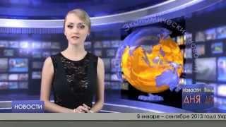 getlinkyoutube.com-Сдвиг у ведущей новостей экономики Ведущая новостей жжёт! Новости Ю Востока