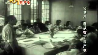 getlinkyoutube.com-【九评共产党】之六评中国共产党破坏民族文化【热点视频_九评共产党】