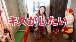 【キスがしたい】美人女子プロレスラーにキスをした!【朱里】