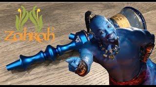 Zahrah Genie Mini | Small Budget Hookah